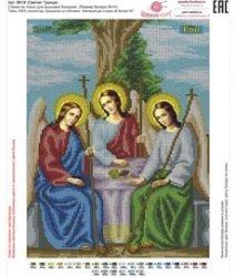 Рисунок для вышивания бисером на холсте 618ВХ