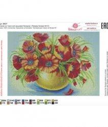 Рисунок для вышивания бисером на холсте 637ВХ