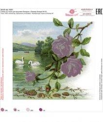 Рисунок на ткани для вышивания бисером ШвейТорг В201