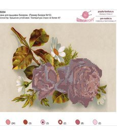 Рисунок на ткани для вышивания бисером ШвейТорг В204