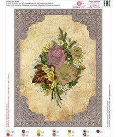 Рисунок на ткани для вышивания бисером ШвейТорг В288