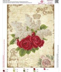 Рисунок на ткани для вышивания бисером ШвейТорг В476