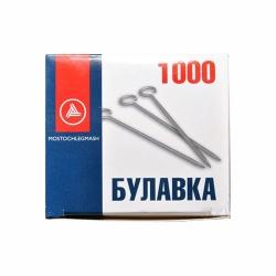 Булавки портновские 1000 шт