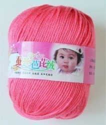 Пряжа Fashion Baby Silk