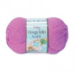 Пряжа Hosgeldin Soft