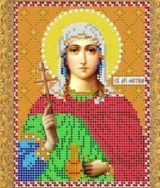 """Рисунок на ткани для вышивания бисером 708М """"Св.Мученица Фотина"""""""