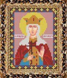 Набор для вышивания бисером ВБ-204 Икона Св. Мц. Царицы Александры