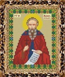 Набор для вышивания бисером ВБ-207 Икона Св. Прп. Максима Исповедника