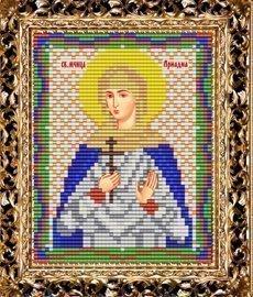 Набор для вышивания бисером ВБ-222 Икона Святой Ариадны (Арины)