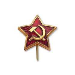 """Заклёпка """"Звезда Советской Армии"""" 2,2 см 1/20 шт"""